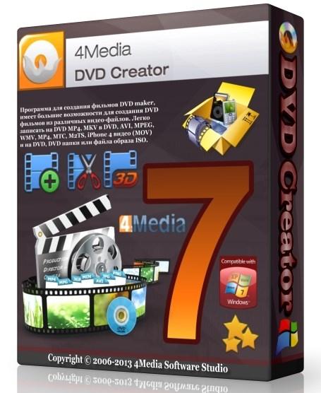 4Media DVD Creator 7.1.3 Build 20130417 - программ для создания фильмов DVD Скачать