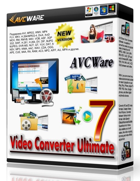 AVCWare Video Converter Ultimate 7.7.2 Build 20130722 - мощный видео конвертер Скачать