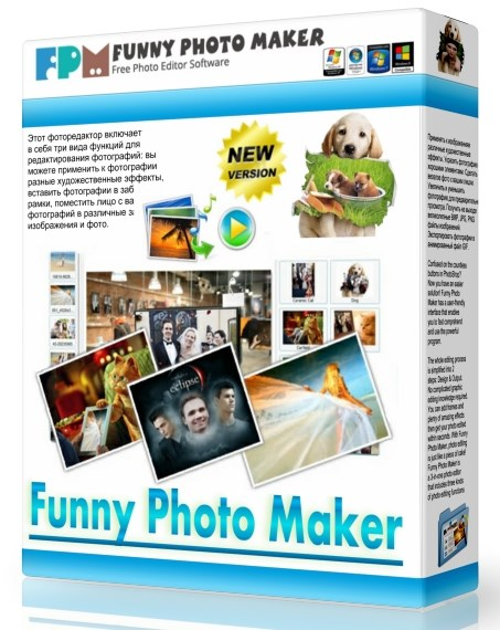 Funny Photo Maker 2.4.2 [На русском]