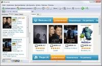 Movienizer 6.1.371 Portable  - программа для каталогизации фильмов Скачать