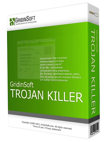 GridinSoft Trojan Killer 2.2.8.4 + cracked [На русском]