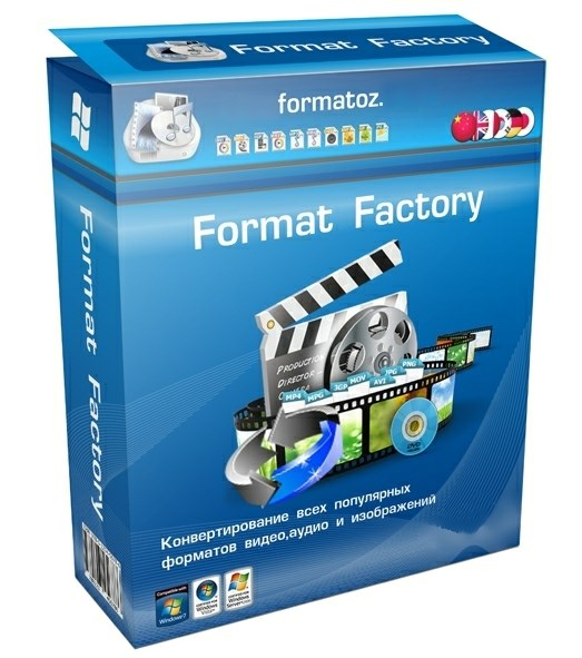 FormatFactory 5.2.1 [На русском]