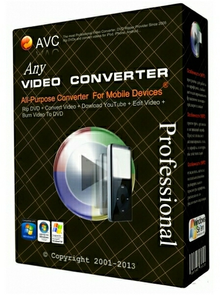 Any Video Converter Professional 6.3.0 + keygen [На русском]