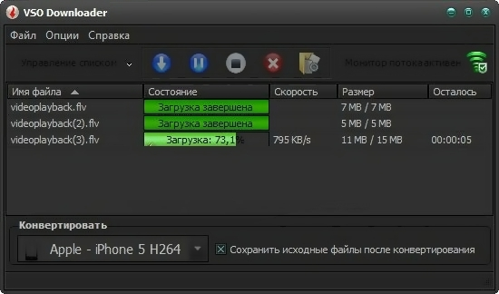 VSO Downloader Ultimate 5.0.1.56 + patch [На русском]