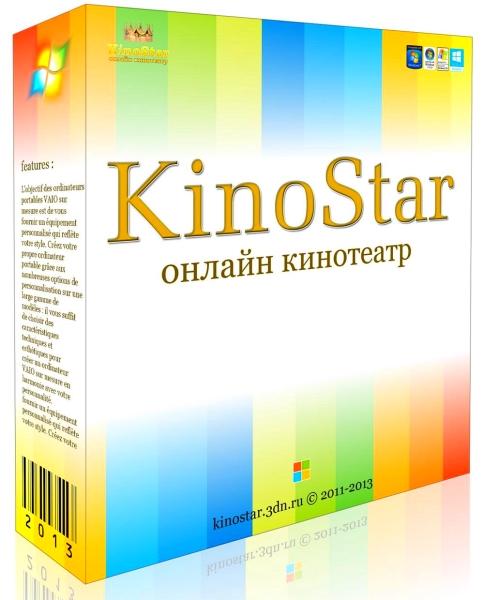 Kinostar TV Player 1.4 + Portable - русский ТВ плеера Скачать