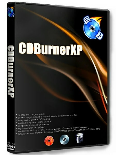 CDBurnerXP 4.5.8 Buid 6795 Final + Portable [На русском]