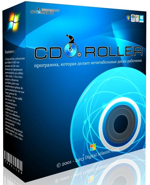 Скачать CDRoller 9.51.10.0 Final + ключ [На русском]