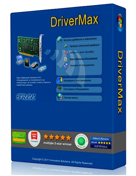 DriverMax Pro 10.12.0.10 + patch [На русском]
