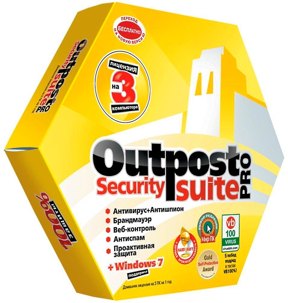 Agnitum Outpost Security Suite Pro 9.1 4652.701.1951 (31.12.2014) Final + ключ [На русском]