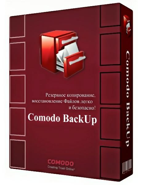 Comodo BackUp 4.4.1.23 [На русском]