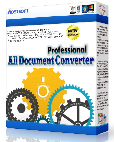 Aostsoft All Document Converter Professional 3.9.4 + ключ (2016) ENG