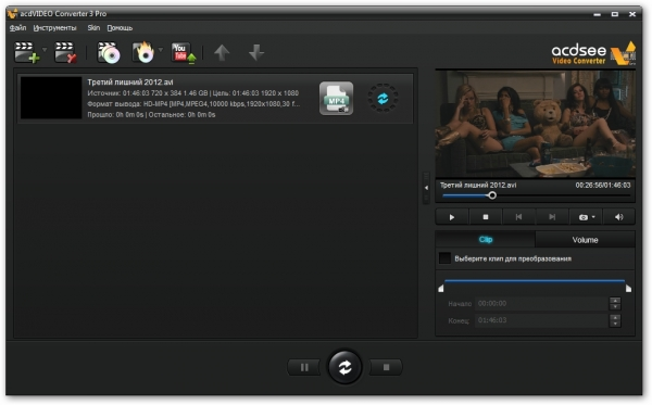 ACDSee Video Converter Pro 4.1.0.166 + ключ [Русификатор]