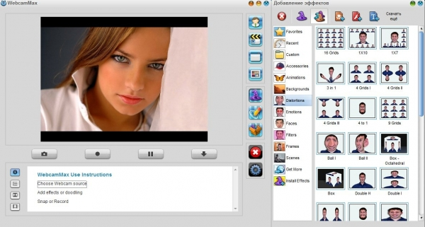 WebcamMax 8.0.7.8 + patch [На русском]