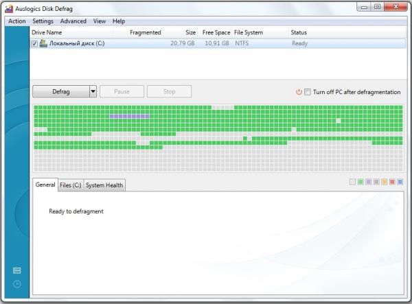 Auslogics Disk Defrag Free 4.4.2.0 - быстрый дефрагментатор