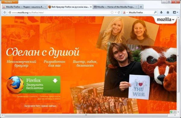 Mozilla Firefox Quantum 66.0.3 Final [На русском]