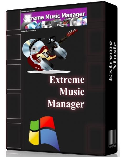 Скачать eXtreme Music Manager 1.0.2.5 Final + ключ - для ведения домашней аудиотеки