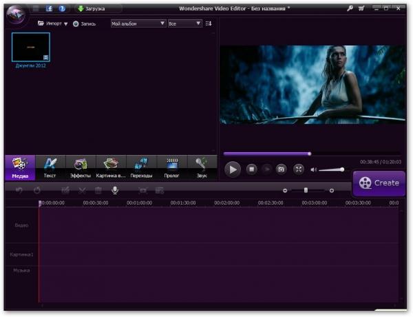Wondershare Video Editor 5.1.3.15 + crack [На русском]