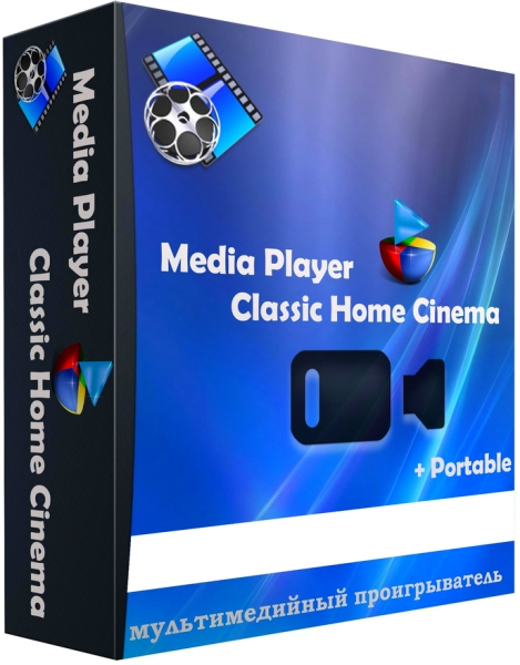 Скачать Media Player Classic - Black Edition (MPC-BE) 1.3.0.3 [На русском]