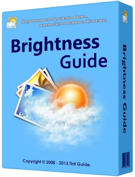 Brightness Guide 2.4.2 Portable [На русском]