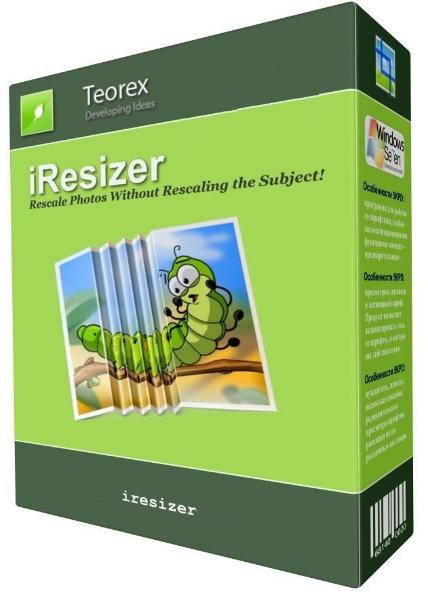 Teorex iResizer 3.0 + ключ [На русском]
