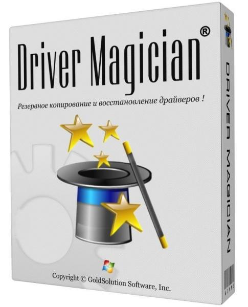 Driver Magician 5.1 + keygen [Русификатор]