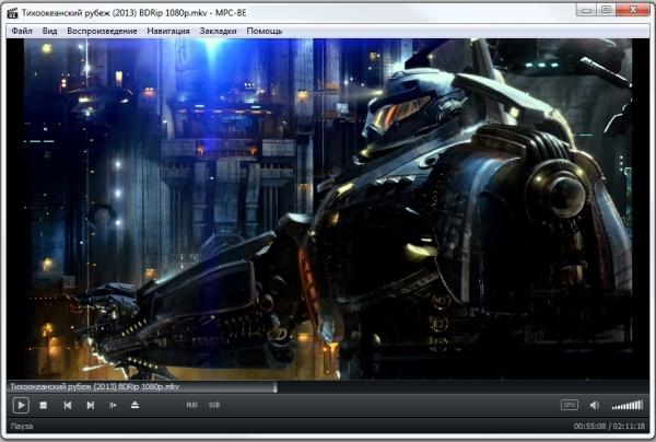 Скачать Media Player Classic - Black Edition (MPC-BE) 1.3.0.3 [На русском]