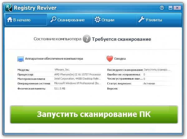 ReviverSoft Registry Reviver 4.19.8.2 + crack [На русском]