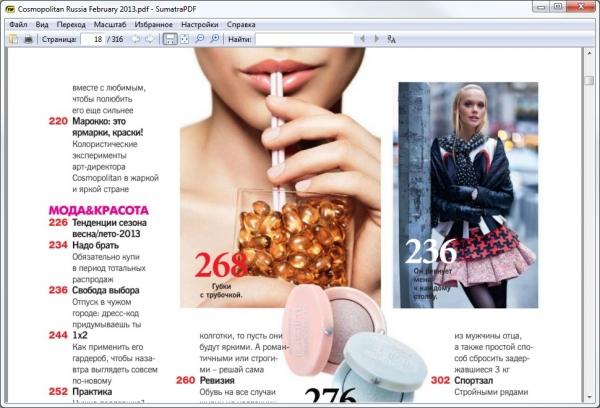 Sumatra PDF 3.2.10662 Pre-Release / 3.1.2 Final + Portable [На русском]
