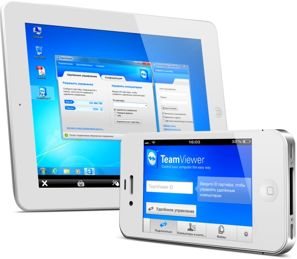 TeamViewer Premium / Corporate / Enterpris 13.0.6447 Final + patch / Free 13.2.14327  [На русском] + Portable