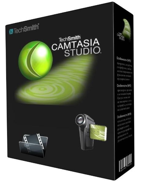 Camtasia Studio 8.3.0 Build 1471 - для записи изображения с экрана