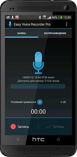 Easy Voice Recorder Pro 1.7.5b [На русском]