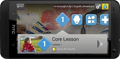 Rosetta Course 2.0.4 Mod - курс иностранных языков