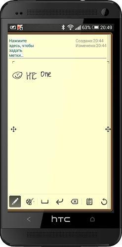 Handrite note Notepad Pro 2.16 [На русском]