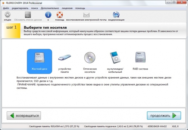 LC Technology Filerecovery 2019 Enterprise / Professional 5.6.0.5 + keygen [На русском]