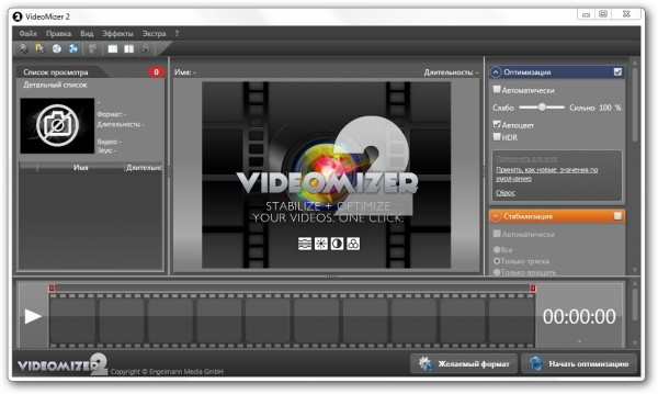 Videomizer 2.0.14.218 + cracked [На русском]