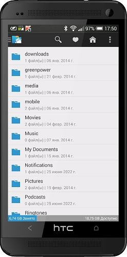 inKa File Manager Plus 0.8.6 + ключ [На русском]