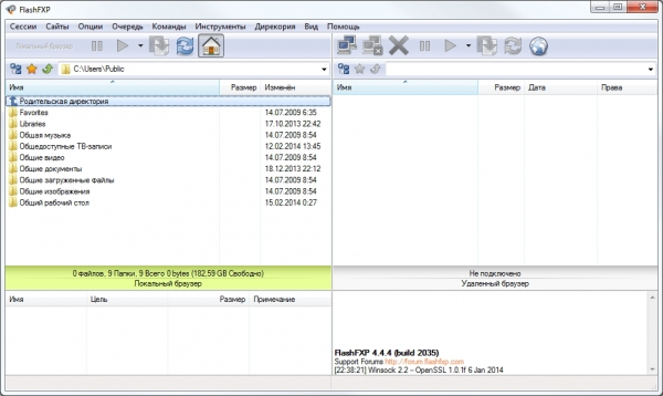 FlashFXP 4.4.4 Build 2035 Final + Portable + ключ [На русском]