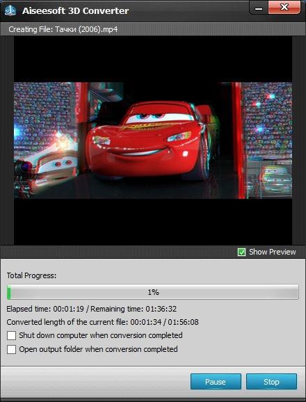 Aiseesoft 3D Converter 6.3.32 Portable - создать 2D и 3D видео