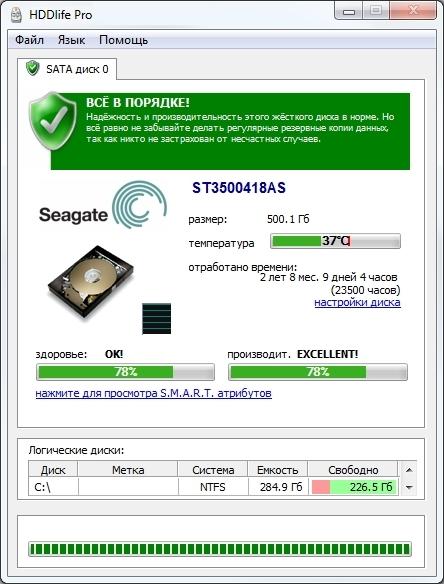 HDDLife Pro 4.1.203 + crack [На русском]
