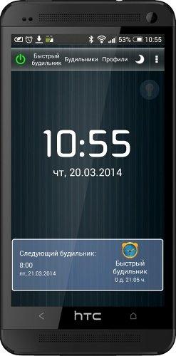 Gentle Alarm 3.9.3.2 [На русском]