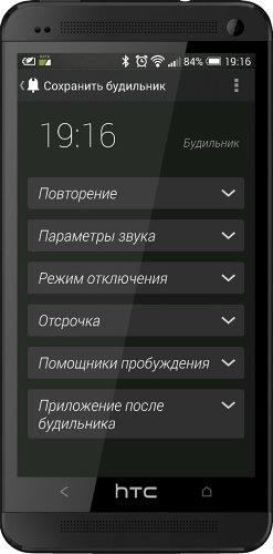 Puzzle Alarm Clock PRO 2.2.7 [На русском]