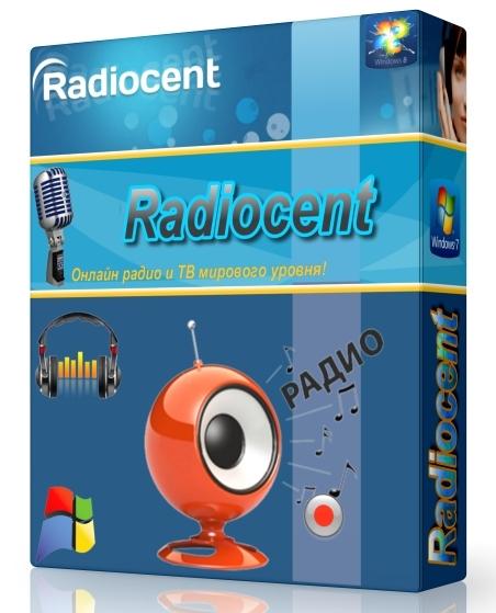 Radiocent 3.4.0.72 [Русская версия]