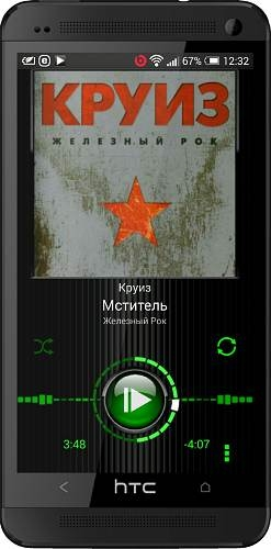 Lithium Music Player 2.210 - аудиоплеер для android