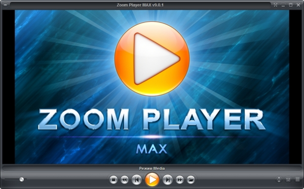 Zoom Player MAX 14.5 Build 1450 Final + keygen [Русификатор]