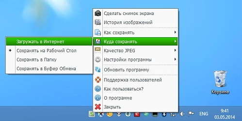 ScreenCapture 2.4.0.0 Portable [Русская версия]