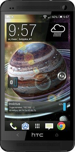 Unreal Space HD 1.2 - живые обои для android [На русском]