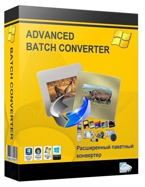 Advanced Batch Converter 7.95 + ключ [На русском]