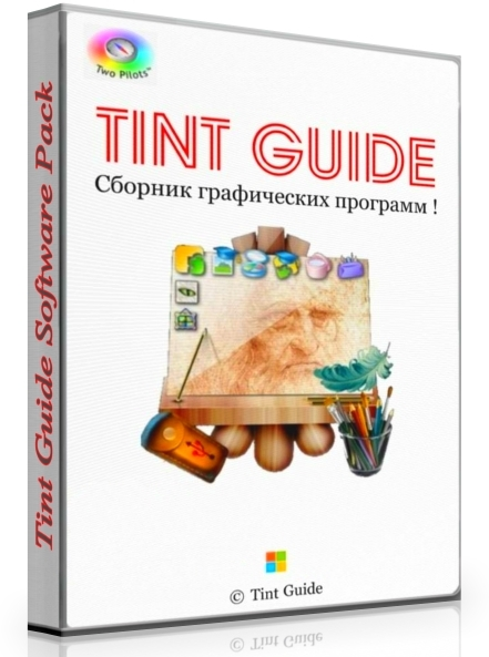 Tint Guide Software Pack DC 21.12.2015 + patch [На русском]