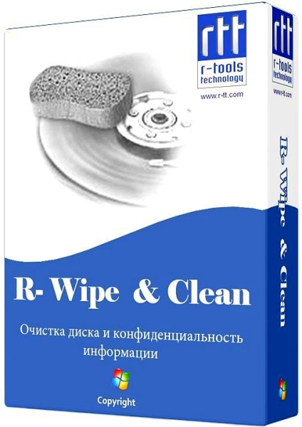 R-Wipe & Clean 20.0 Build 2221 + crack (2019) ENG