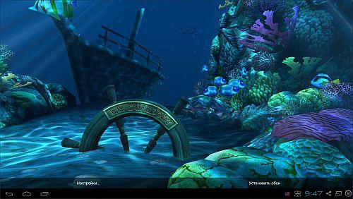 Ocean HD 1.8.1 - живые обои для androidOS